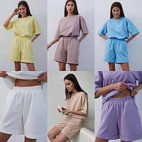 Женский летний костюм 2021; футболка + шорты; лаванда, белый, голубой, пудра, желтый, бежевый; 42/44, 44/46;