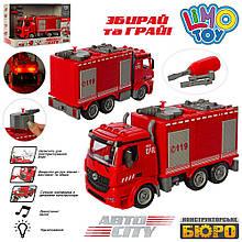 Конструктор KB 078  на шурупах, пожарн28см-инер-я,инструм, зв, св, бат-таб, в кор,37.5-25-14см