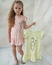 Летнее платье для девочки Волна