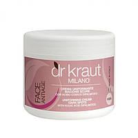 Крем от пигментных пятен с койевой кислотой Dr.Kraut Uniforming cream dark spots with kojic acid dipalmitate