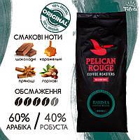 Кофе в зернах 1 КГ Pelican Rouge Barista темная обжарка натуральный элитный кофе зерновой