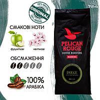 Кофе в зернах 1 КГ арабика 100% PELICAN ROUGE DOLCE средняя обжарка натуральный кофе зерновой