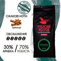 Кофе в зернах 1 КГ Pelican Rouge Concerto темная обжарка натуральный элитный кофе зерновой