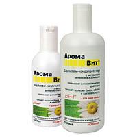 ТМ Аромат Бальзам кондиционер АромаВит для нормальных и жирных волос с репейником и ромашкой