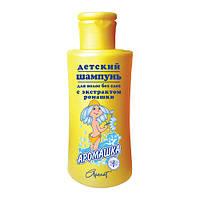 ТМ Аромат Детский шампунь для волос без слез Аромашка с экстрактом ромашки