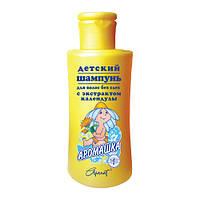 ТМ Аромат Детский шампунь для волос без слез Аромашка с экстрактом календулы