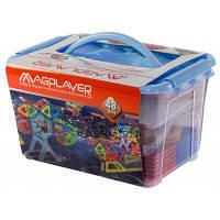 Конструктор Magplayer Набор 48 элементов (MPT-48)