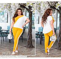 Костюм блуза + брюки желтый
