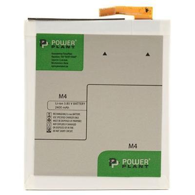 Акумуляторна батарея для телефона PowerPlant Sony M4 Aqua (LIS1576ERPC) 2400mAh (SM190003)