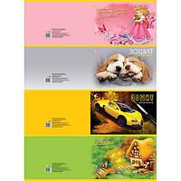 Альбом для рисования ТЕТРАДА 12 листов на скобе с перфорацией