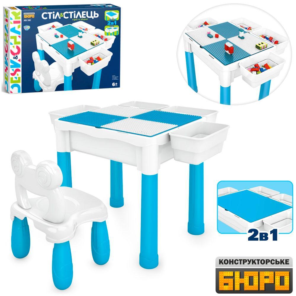 Конструктор-стіл KB 180 64-43,5-в43см, стільчик,27-24,5-в36см, в кор-ке, 68-48-13см