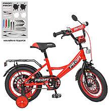 Велосипед детский PROF1 14д. XD1446  Original boy,красно-черн.,свет,звонок,зерк.,доп.колеса