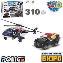 Конструктор KB 116  полиция, вертолет, машинка, фигурки,310дет, в кор-ке, 38-29-6см