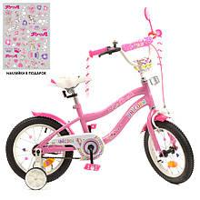 Велосипед детский PROF1 14д. Y14241  Unicorn,SKD45,розовый,звонок,фонарь,доп.кол