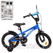 Велосипед детский PROF1 14д. Y14212  Shark,SKD45,сине-черный,звонок,фонарь,доп.кол