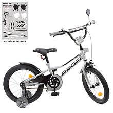 Велосипед детский PROF1 16д. Y16222-1  Prime,SKD75,металлик,звонок,фонарь,доп.кол