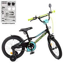Велосипед детский PROF1 18д. Y18224-1  Prime,SKD75,черный (мат),звонок,фонарь,доп.кол