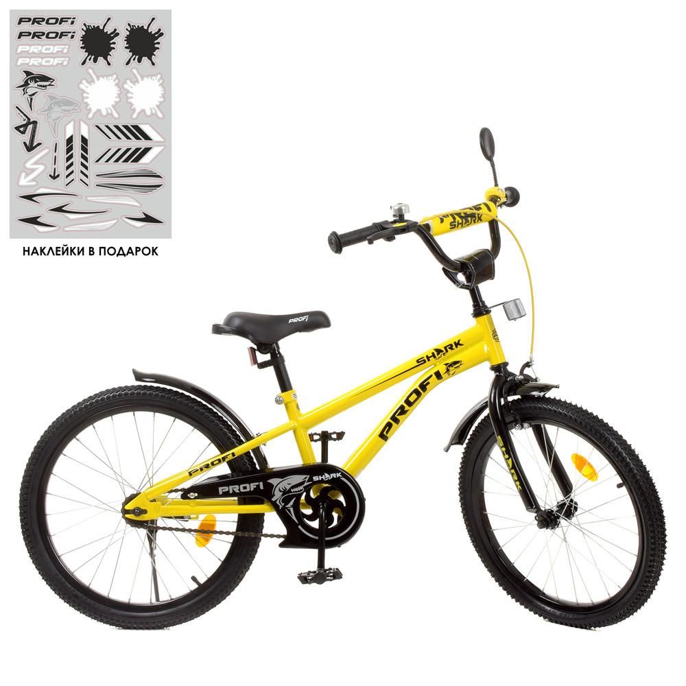 Велосипед детский PROF1 20д. Y20214-1  Shark,SKD75,желто-черный,звонок,фонарь,подножка
