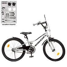 Велосипед детский PROF1 20д. Y20222-1  Prime,SKD75,металлик,звонок,фонарь,подножка