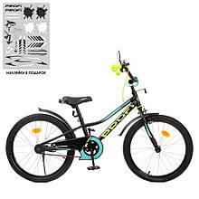 Велосипед детский PROF1 20д. Y20224-1  Prime,SKD75,черный (мат),звонок,фонарь,подножка