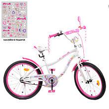 Велосипед детский PROF1 20д. Y20244  Unicorn,SKD45,бело-малиновый,звонок,фонарь,подножка