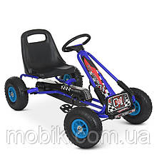 Карт M 0645 жел,педальный,ручн.тормоз,надувн колеса,цепная передача,рег.сиденье,cиний