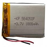 Polymer battery 40*50*5.6 (1800mAh)