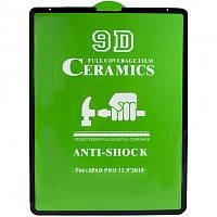 """Захисна плівка Ceramic Armor for iPad 10.2"""" Black (тех. пак)"""
