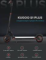 Электрический самокат Kugoo S1 Plus Jilong Black, фото 1