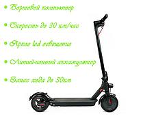 ЭлектросамокатCrosser E9 Max 10 дюймов / Черный