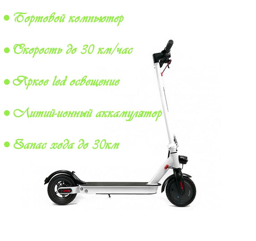 Электросамокат Crosser E9 Max 10 дюймов / Белый