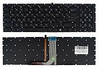 Клавиатура MSI GT62 GT72 GE62 GE72 GS60 GS70 GL62 GL72 GP62 GP72 CX62 WS60 черная без рамки подсветка RGB