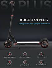 Электрический самокат Kugoo S1 Plus Jilong Black