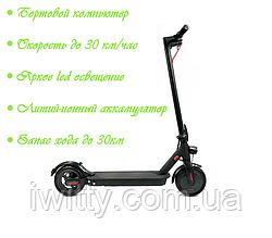Электросамокат Crosser E9 PREMIUM AIR 10 дюймов / Черный