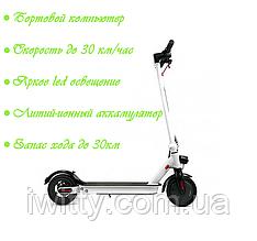 Электросамокат Crosser E9 PREMIUM AIR 10 дюймов / Белый