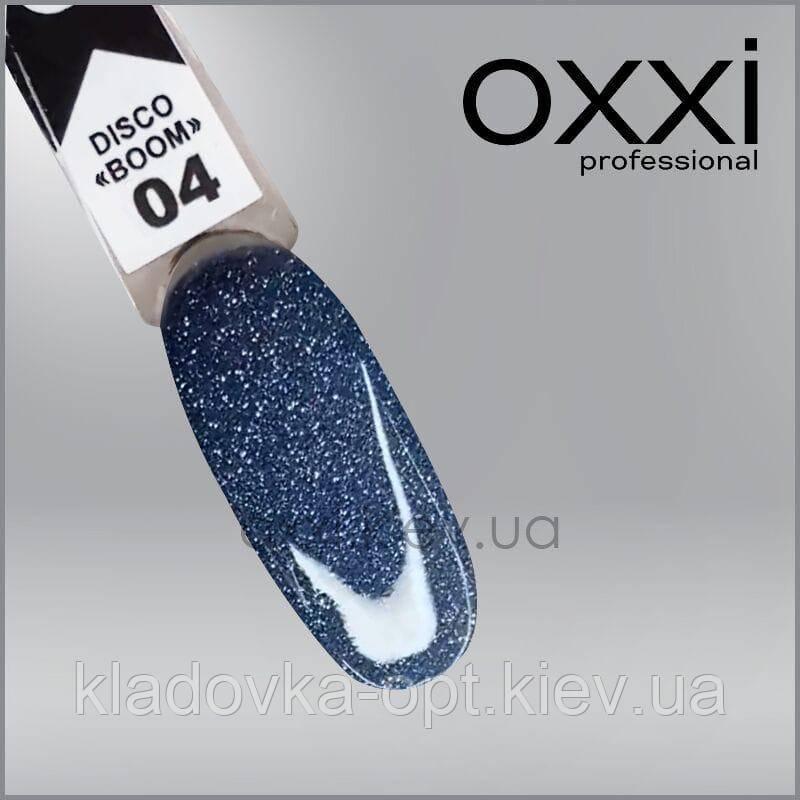 Світловідображаючий гель-лак DISCO BOOM 04 Oxxi Professional, 10 мл