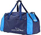Спортивна сумка 59 л Wallaby 447-8 синій з блакитним, фото 2