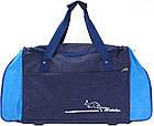 Спортивна сумка 59 л Wallaby 447-8 синій з блакитним, фото 3