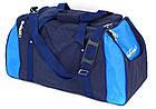 Спортивна сумка 59 л Wallaby 447-8 синій з блакитним, фото 7