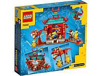 Конструктор Лего Lego Minions Миньоны бойцы кунг-фу 75550