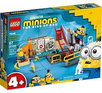 Конструктор Лего Lego Minions Миньоны в лаборатории Грю 75546