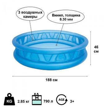 Детский надувной бассейн Intex 58431 Летающая тарелка детский бассейн интекс надувной бассейн для детей