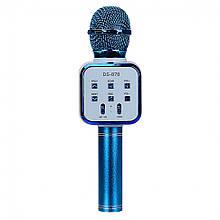 Микрофон караоке DS-878 с колонкой  (Blue)