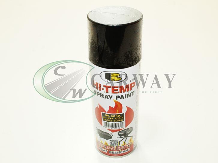 Фарба чорний глянець температуростойкая (205°С) для супортів, барабанів