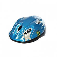 Шлем детский MS 1956 (Синий)