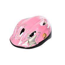 Шлем детский MS 1956 (Розовый)