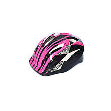 Шлем детский MS 2644 25-19 см  (Розовый)