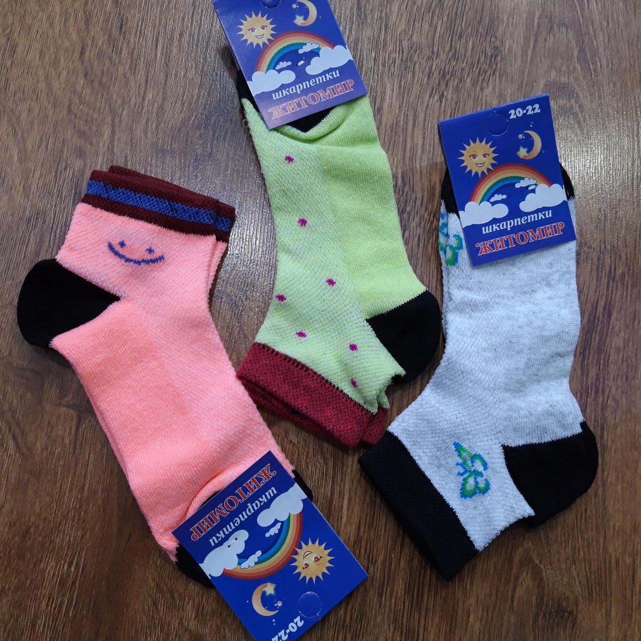 """Дитячі стрейчеві шкарпетки(сітка)""""Житомир Сонечко"""" на дівчинку 20-22(9-10 років)"""