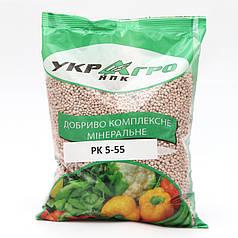 Удобрение фосфорно-калийное PK 5-55, упаковка 1 кг УкрАгро