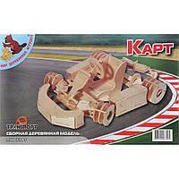 Сборная модель Мир деревянных игрушек Карт (П140)